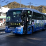 Kappa Liner(かっぱライナー号):Non-stop Bus from Sapporo to Jozankei