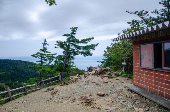 The half point hut
