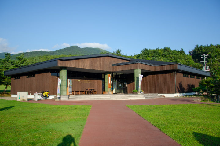 Mt.Apoi Geopark Visitor Center