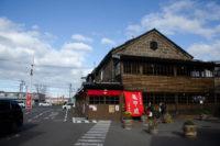 Tanaka Sake Brewery Kikkougura in Otaru 2019