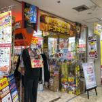 Don Quijote Otaru Super Discount Store