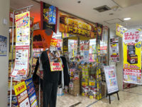 Don Quijote Otaru Super Discount Store