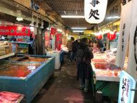 Sankaku Ichiba (Market) near Otaru Station