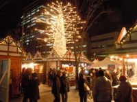 German Christmas Market in Sapporo 2019