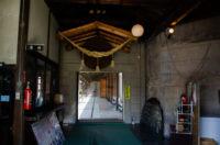 Kitanonishiki, Kobayashi Sake Brewery in Kuriyama