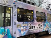 Snow Miku Tram Goes Every One Hour