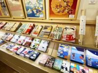 Japanese Towel, Tenugui Shops in Sapporo