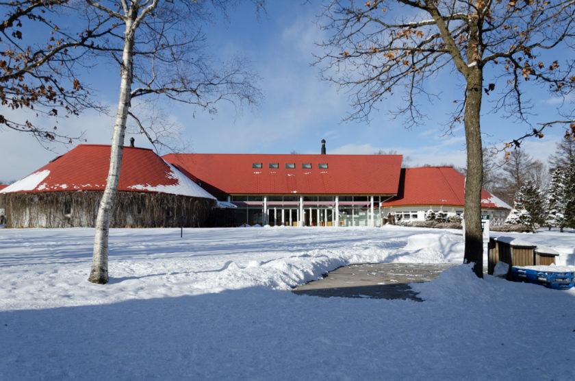 Northern Horse Park