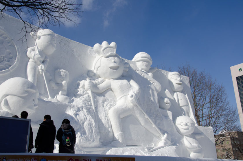 Sazaesan Family and Winter Sports in Sapporo