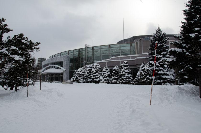Concert Hall Kitara