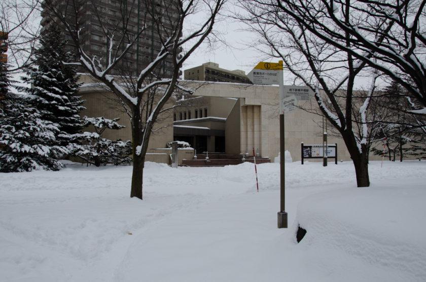 The Literature Museum of Hokkaido